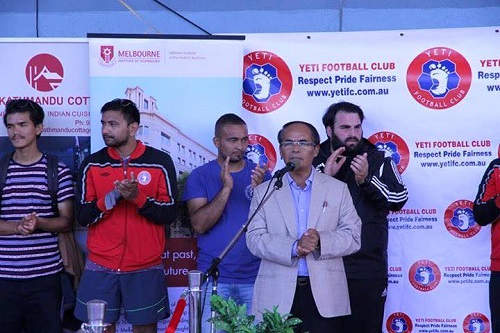 MIT Cup Football Tournament 2016